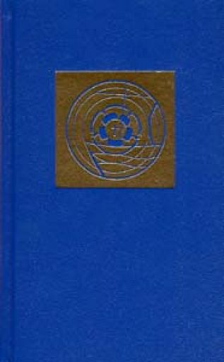 Evangelisches Gesangbuch NEK Standard blau