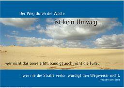 """Schaukastenposter 4 """"Wüste"""""""
